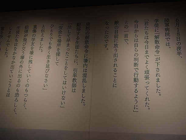 shousetsu