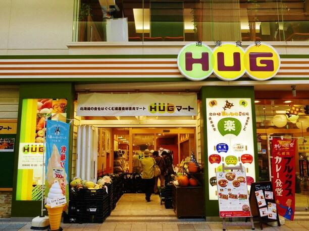 北海道産の美味しい食材を豊富に取り扱うお店