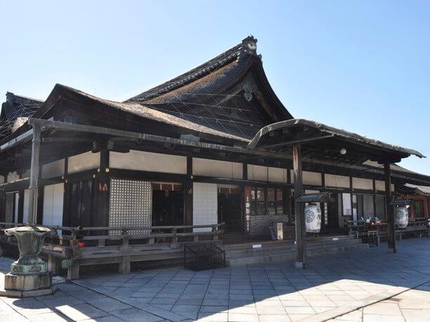 daishidou