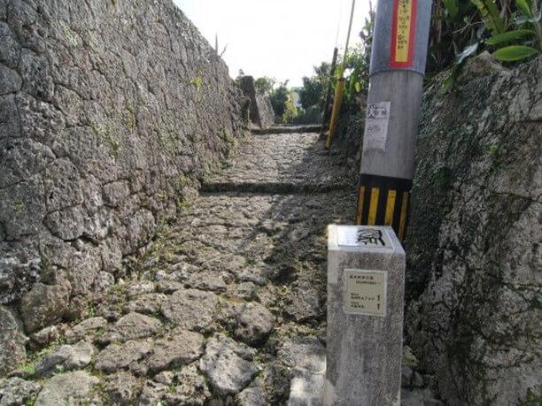 Kanagusuku no Muraya