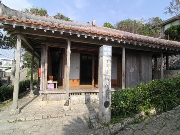 Kanagusuku