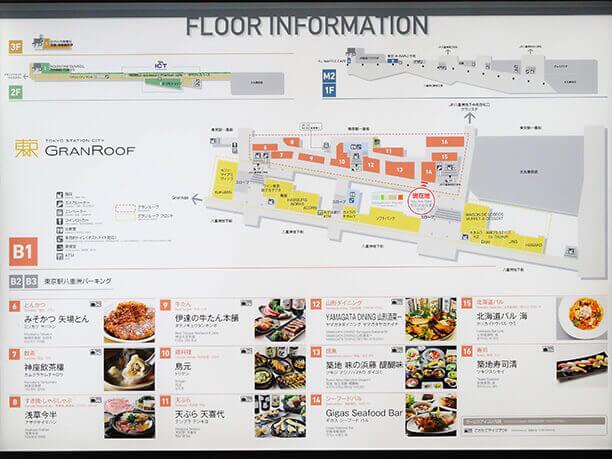 resutoranmap