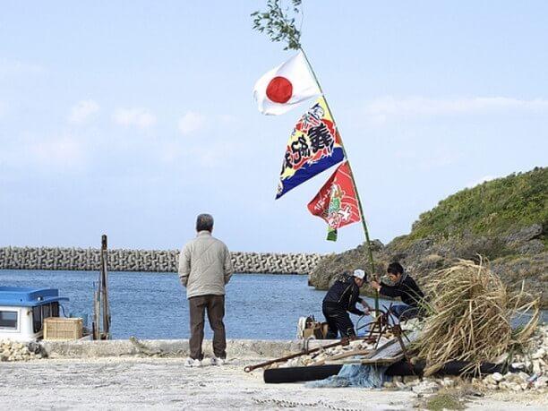 kudakajima