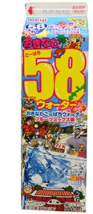 58drink
