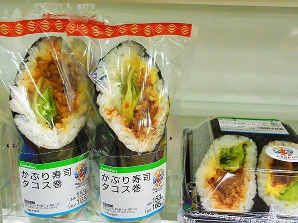 takosumaki