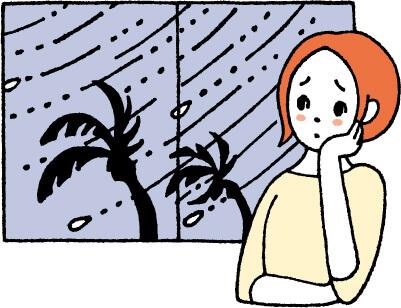 taifuu kekkou
