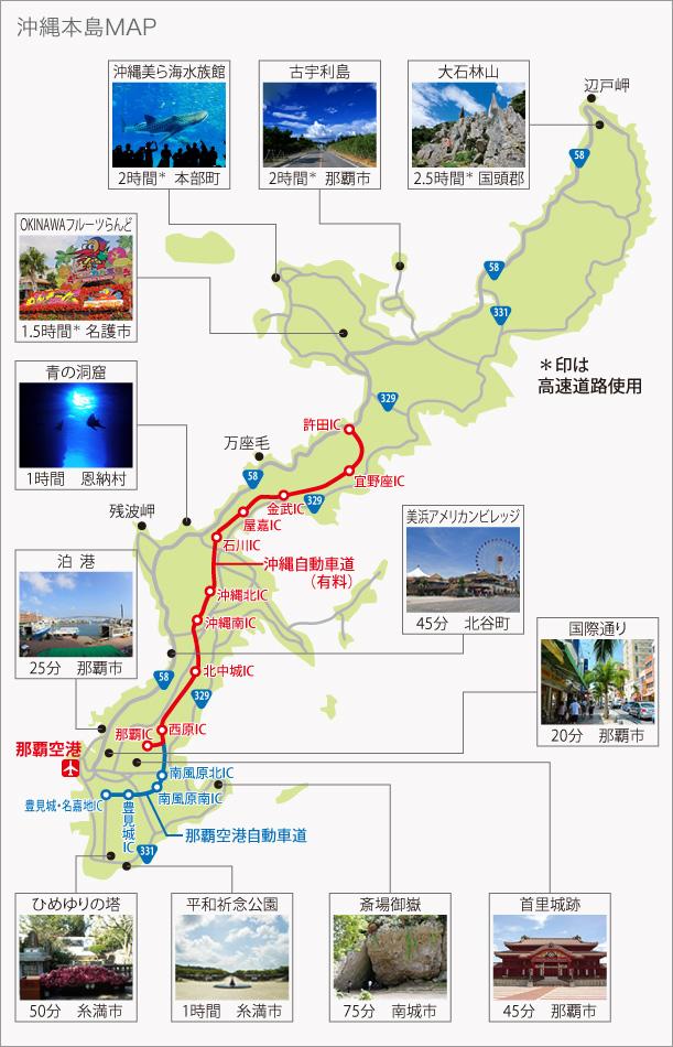 okinawa honntou map