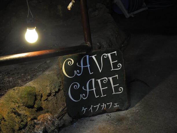 kafekanban