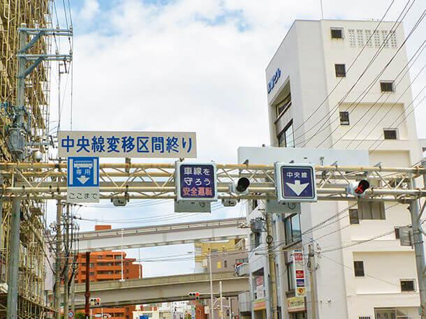 kiseisyuuryou hyoushiki