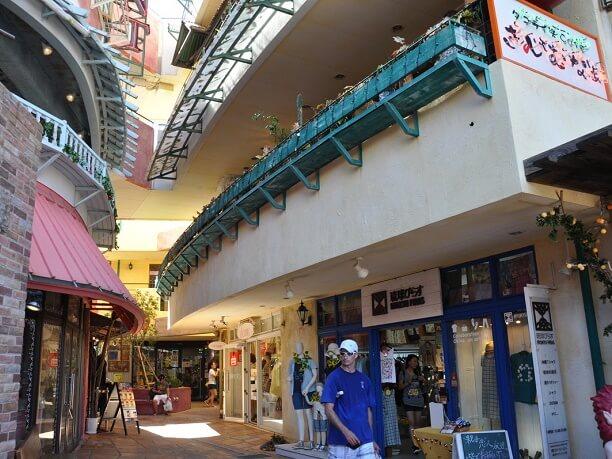 tanoshii Shop area