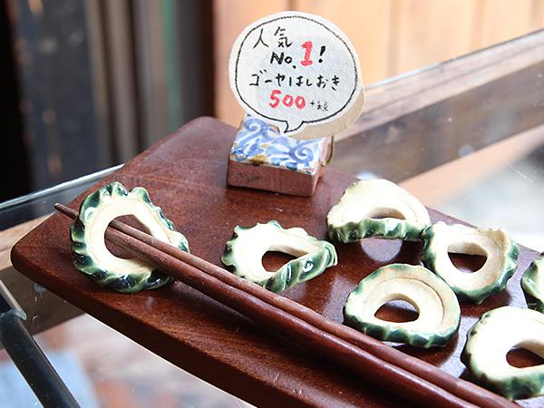 go-yano hashioki