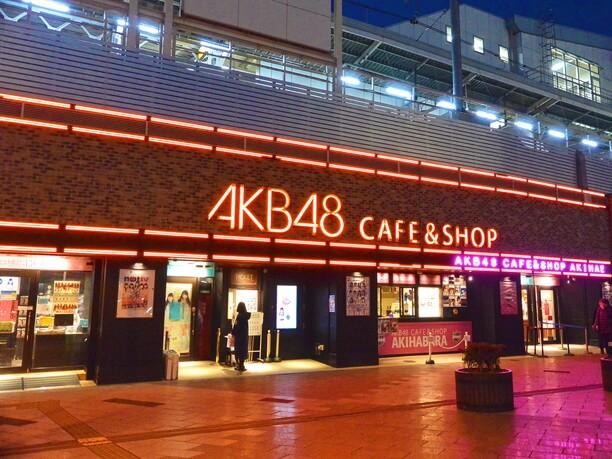 """Résultat de recherche d'images pour """"akb48 cafe"""""""