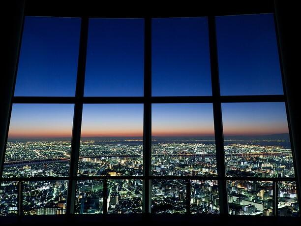 Tokyo 2 big tower