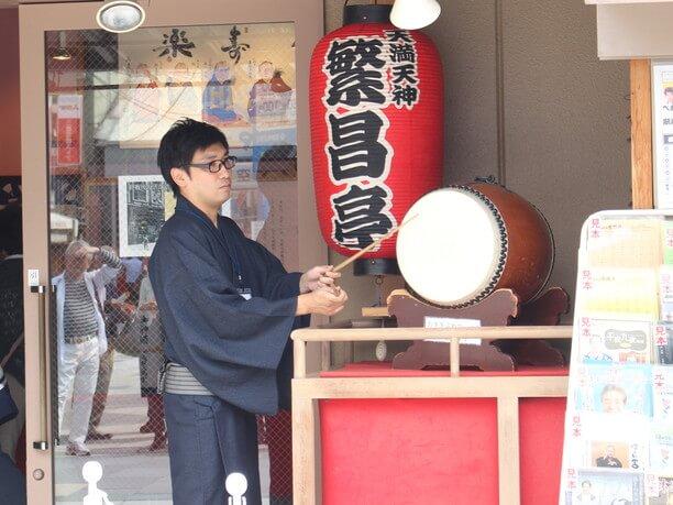 ichiban_taiko
