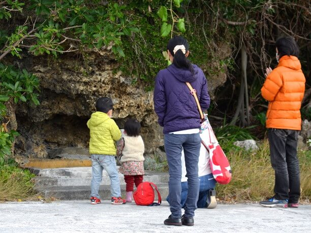 Kudaka Jima Island