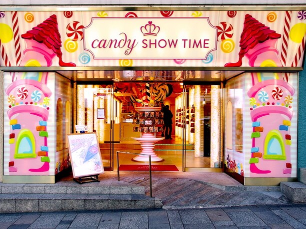 Candy Showtime