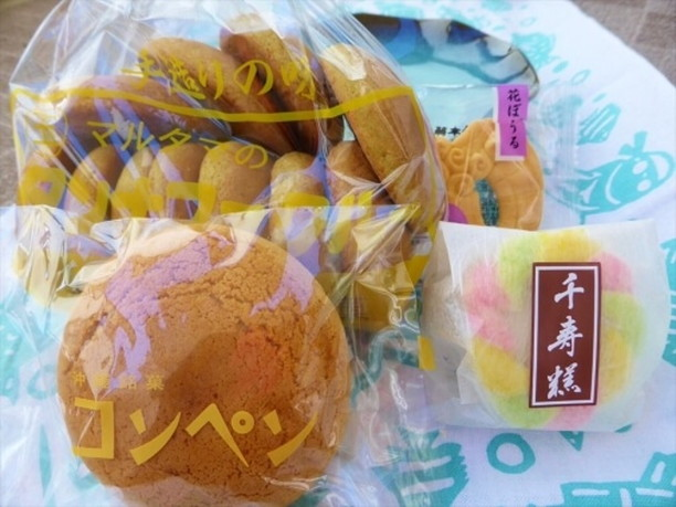 Okinawa traditional confectionery world