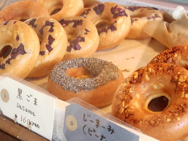 Shima donut