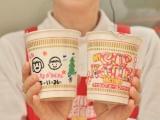 my cup noodles