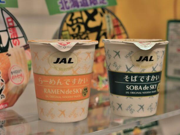 JAL international flights cup noodles
