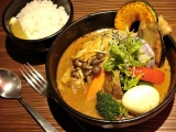 soupcurry