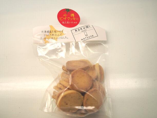 pizacookie