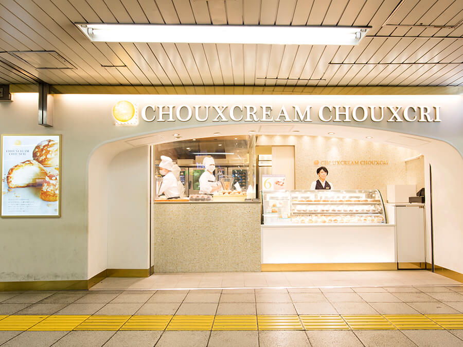 chouxcream