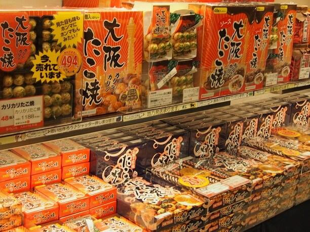 oosakatakoyaki