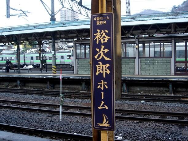 yuujirouho-mu