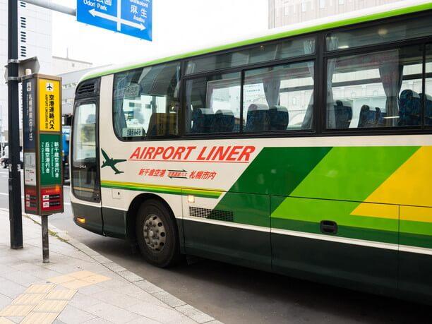 airport liner