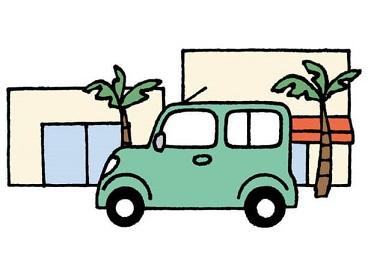 greens car