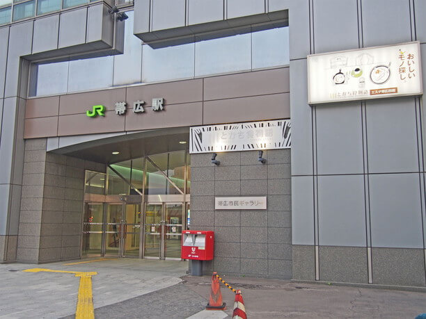 obihiroekimae