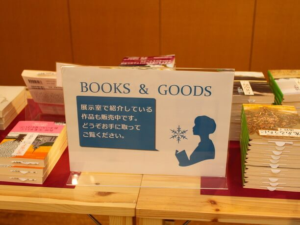 books and goods